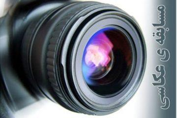 اعلام برگزیدگان دومین مسابقه عکس ماه خدا در کلیبر