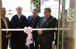 افتتاح ساختمان بیمه سلامت هریس