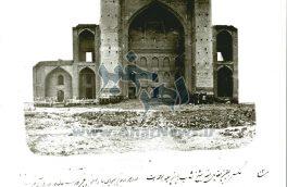 قدیمی ترین عکس ها از بقعه شیخ شهاب الدین اهری