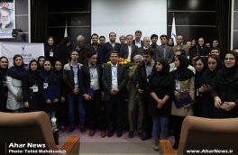 اولین همایش ملی فناوری های نوین شیمی و مهندسی شیمی