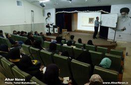 کارگاه آموزشی عکاسی خبری در اهر برگزار شد