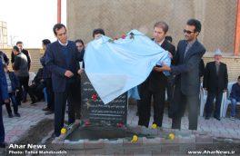 آیین افتتاح مجتمع ورزشی زنده یاد مجید حدادی در شهرستان اهر