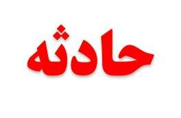انفجار گاز در روستای خالان آبش احمد ۹ مصدوم بر جای گذاشت