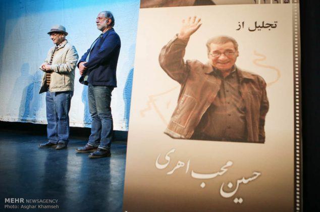 مراسم تجلیل از حسین محب اهری در تهران