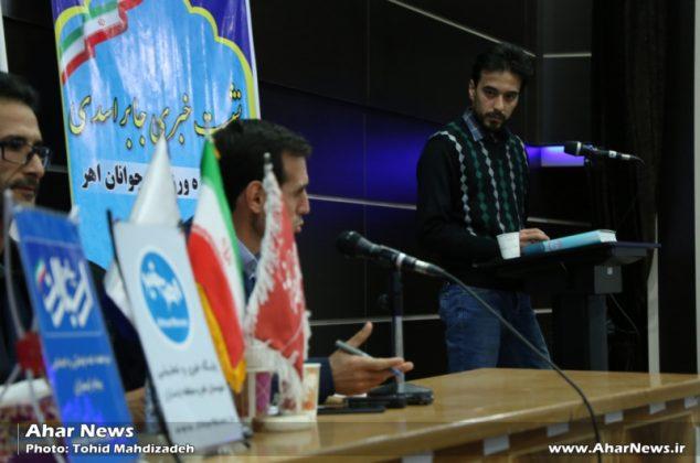 نشست خبری رئیس اداره ورزش و جوانان اهر با خبرنگاران استان