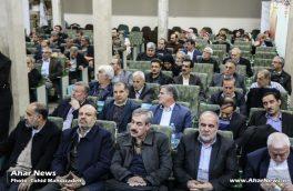 دومین جشنواره خیرین مدرسه ساز اهر در تهران
