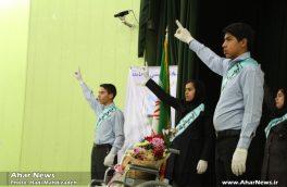 مراسم گرامیداشت روز جهانی معلولان در شهرستان اهر
