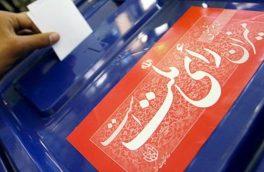 ثبت احوال آماده ارائه استعلام هویتی نامزدهای انتخابات مجلس است