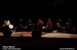 کنسرت گروه فرنام در اهر