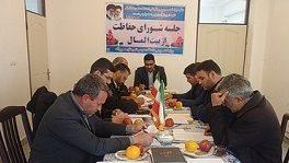 جلسه شورای حفاظت از بیت المال حوزه قضایی هوراند برگزار شد