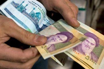 واحد پول ایران از ریال به تومان تغییر کرد / هر تومان ۱۰ ریال