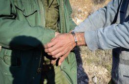 دستگیری ۹ شکارچی متخلف در منطقه حفاظت شده ارسباران
