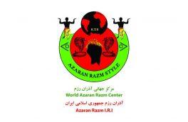 افتتاح اولین باشگاه اختصاصی آذران رزم در اهر