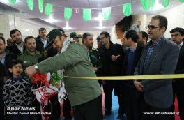 آیین افتتاح اولین باشگاه اختصاصی آذران رزم در اهر