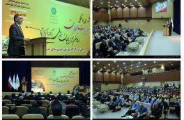 برگزاری کارگاه آموزشی و تمرین ستادی مدیریت بحران استان