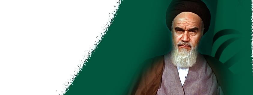 AharNews-Emam-Khomeini