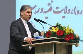 دهه فجر فرصتی برای تجدید میثاق با آرمانهای امام و تجدید بیعت با رهبری است