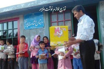 کمک بیش از یک میلیاردی خیرین به مدارس خواجه