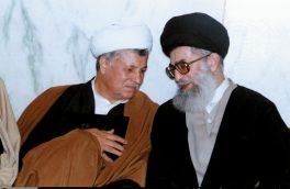 پیام تسلیت رهبر معظم انقلاب در پی ارتحال آیت الله هاشمی رفسنجانی