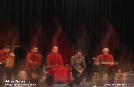کنسرت سنتی گروه موسیقی روح افزا در اهر