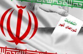 اسامی نهایی نامزدهای انتخابات پنجمین دوره شورای اسلامی شهر اهر منتشر شد