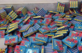 کشف بیش از ۶۸ هزار عدد مواد محترقه در اهر