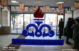 قطعی گاز شهر اهر و ۳۱ روستای تابعه به دلیل  انجام عملیات تعمیراتی