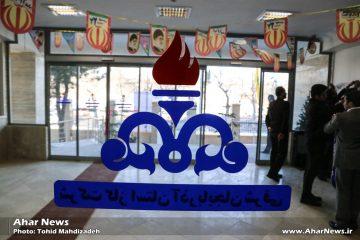 ساختمان جدید اداره گاز اهر به بهره برداری رسید /  افتتاح طرح گازرسانی به ۱۴۸ روستای استان