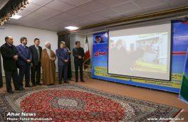 آیین افتتاح پروژه های شرکت گاز استان آذربایجان شرقی در شهرستان اهر