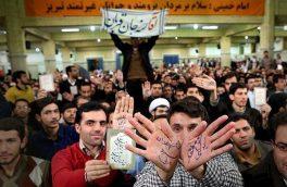 سه هزار نفر از مردم آذربایجان شرقی با رهبر انقلاب دیدار می کنند