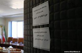 داوطلبین انتخابات میان دوره ای مجلس دهم به ۲۱ نفر رسید + اسامی
