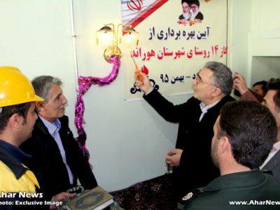 مراسم افتتاح گازرسانی به ۱۴ روستای هوراند و ۳ روستای کلیبر