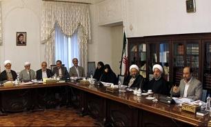 آیین نامه شورای اجتماعی کشور تصویب شد