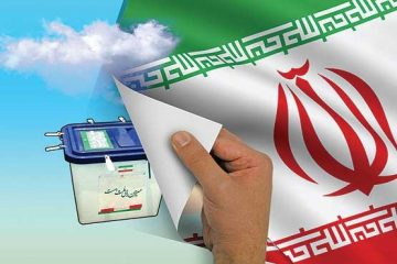 پایان مهلت ارائه شکایت رد صلاحیت شدگان انتخابات میان دوره ای مجلس
