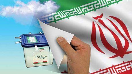 تنها مرجع اعلام نتایج انتخابات وزارت کشور است