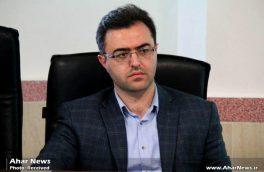 عضو شورای شهر اهر، مسئول برنامه ریزی سازمان بسیج اساتید استان شد