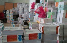 اهدای ۲۱۰۰۰ جلد کتاب کنکور به دانش آموزان اهری