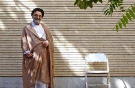 خیز بلند اصلاح طلبان برای پیروزی در انتخابات شورای شهر