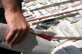 برگزاری انتخابات انجمن صنفی مدیران مسوول مطبوعات استان