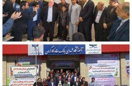 افتتاح مدرسه شهدای بانک رفاه در روستای کنده هوراند