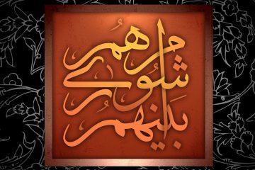 تعداد کاندیداهای شورای شهر اهر به ۸۵ نفر رسید / انصراف ۲۳ نفر از کاندیداها