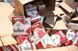 قاچاقچی سیگار خارجی در تبریز سه میلیارد ریال جریمه شد