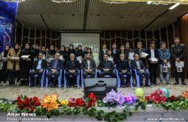 دهمین جشنواره تجلیل از نخبگان آموزش و پرورش شهرستان اهر