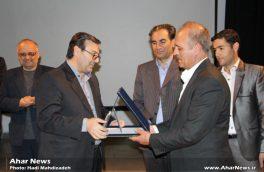 همایش فن آوری های نوین بخش کشاورزی در اهر برگزار شد