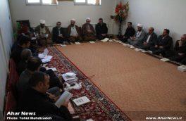 جلسه شورای فرهنگ عمومی شهرستان اهر با محوریت اقتصاد مقاومتی
