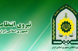 فرمانده جدید نیروی انتظامی اهر معرفی شد