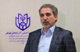 ممنوعیت استفاده از امکانات عمومی در تبلیغات انتخاباتی / آخرین آمار داوطلبان انتخابات شوراها