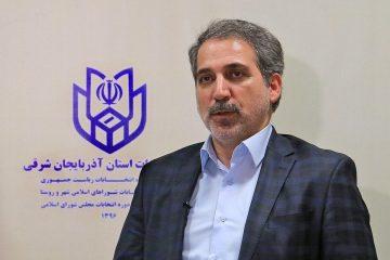 پیشبینی ۳۴۰۰ صندوق رأی در انتخابات شوراهای اسلامی شهر و روستاهای استان