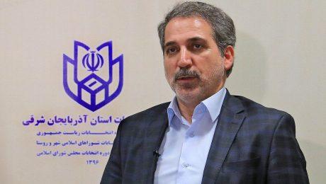 آخرین آمار داوطلبان انتخابات شوراها در استان / اعلام زمان بندی انتخابات