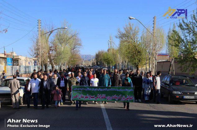 همایش پیاده روی خانوادگی به مناسبت روز شهرستان اهر و سالروز تاسیس سپاه پاسداران